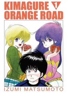 Kimagure Orange Road, Vol. 1